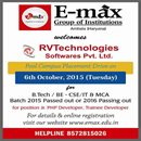 RV Technologies Off Campus Drive | 2014 / 2015 / 2016