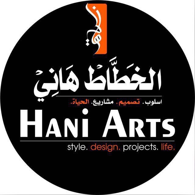 Haniarts