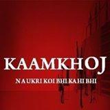 Kaamkhoj