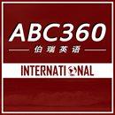 ABC360 International