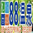 88 Hotspring Resort Inc