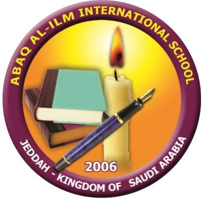 Abaq Al-ilm International School in Jeddah, KSA