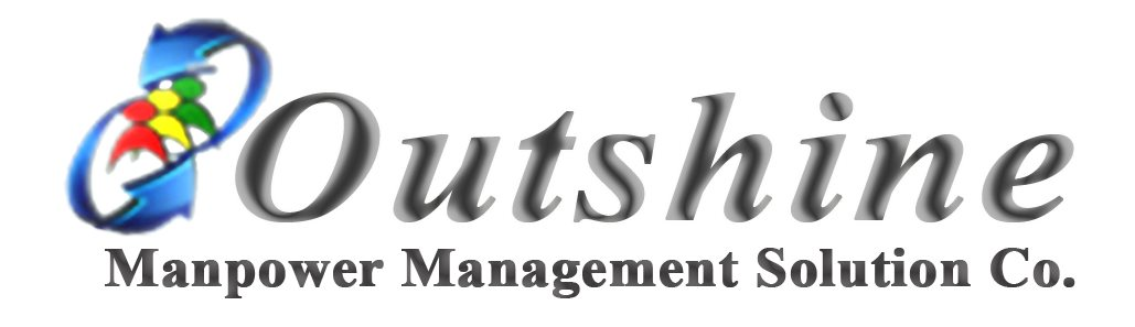 Outshine Manpower Management Solution