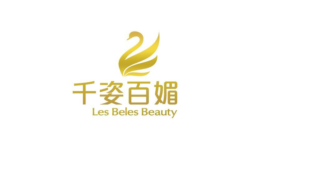 Les Beles Beauty