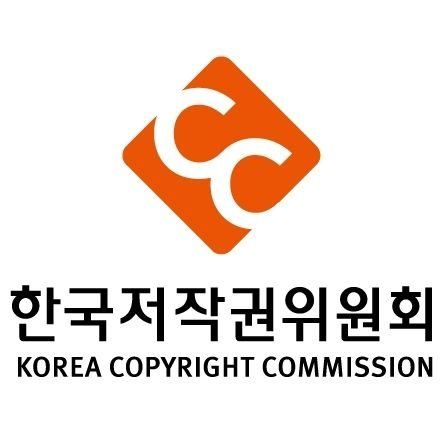 Korea Copyright Commission - Manila