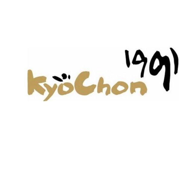 Kyochon Philippines, Inc.