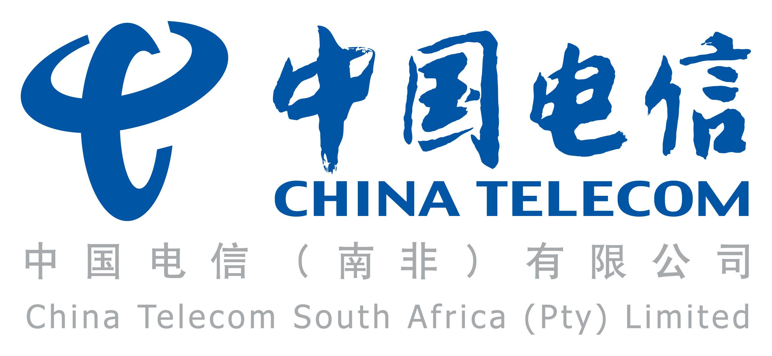 of Telecommunications in Gauteng in City of Johannesburg