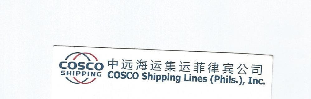 COSCO SHIPPING LINES (PHILIPPINES), INC.