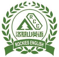 Rockies English