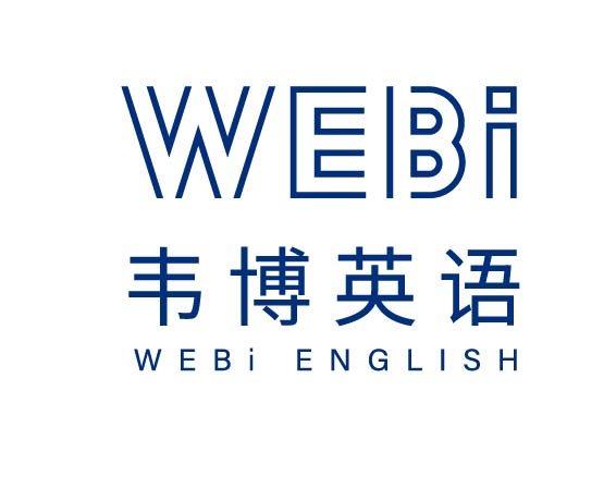 Web International English
